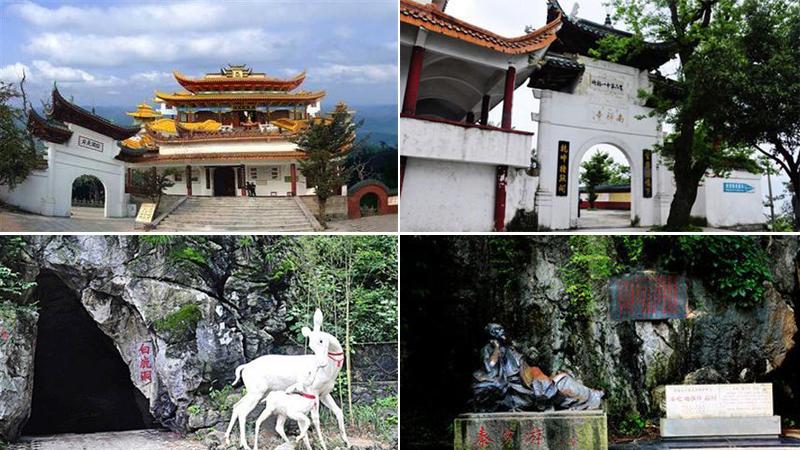 苏仙岭风景区位于郴州市东1.